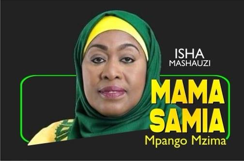 Isha Mashauzi – Mama Samia Mpango Mzima