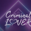 Nadia Mukami ft. Rosa Ree - Criminal Lover