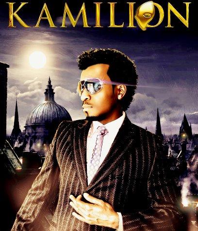 Kamillion Phantom