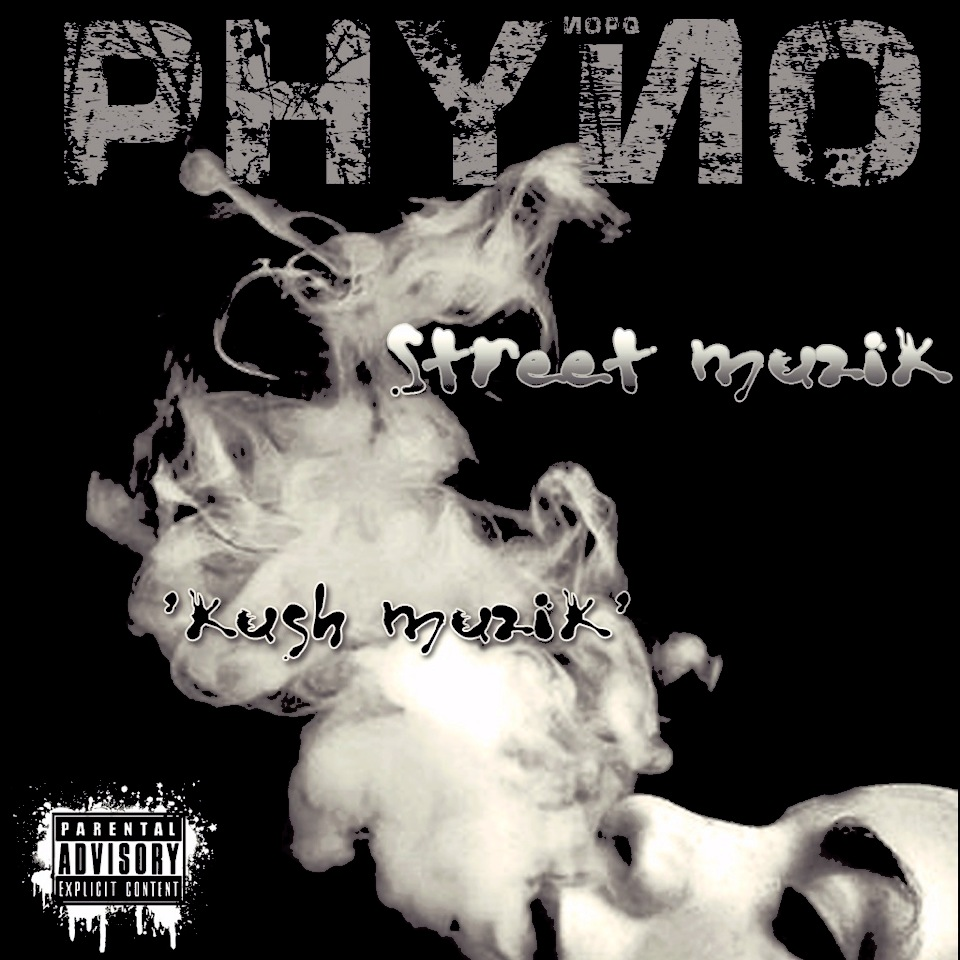 Phyno Kush Music Art