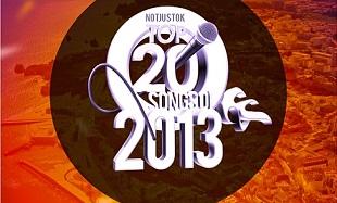 DJ Neptune NJO Top 20 2013 Mixtape Art feat