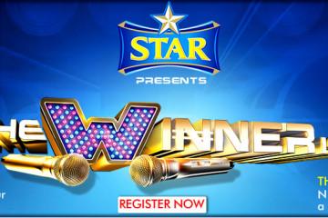 Star The Winner Is Banner