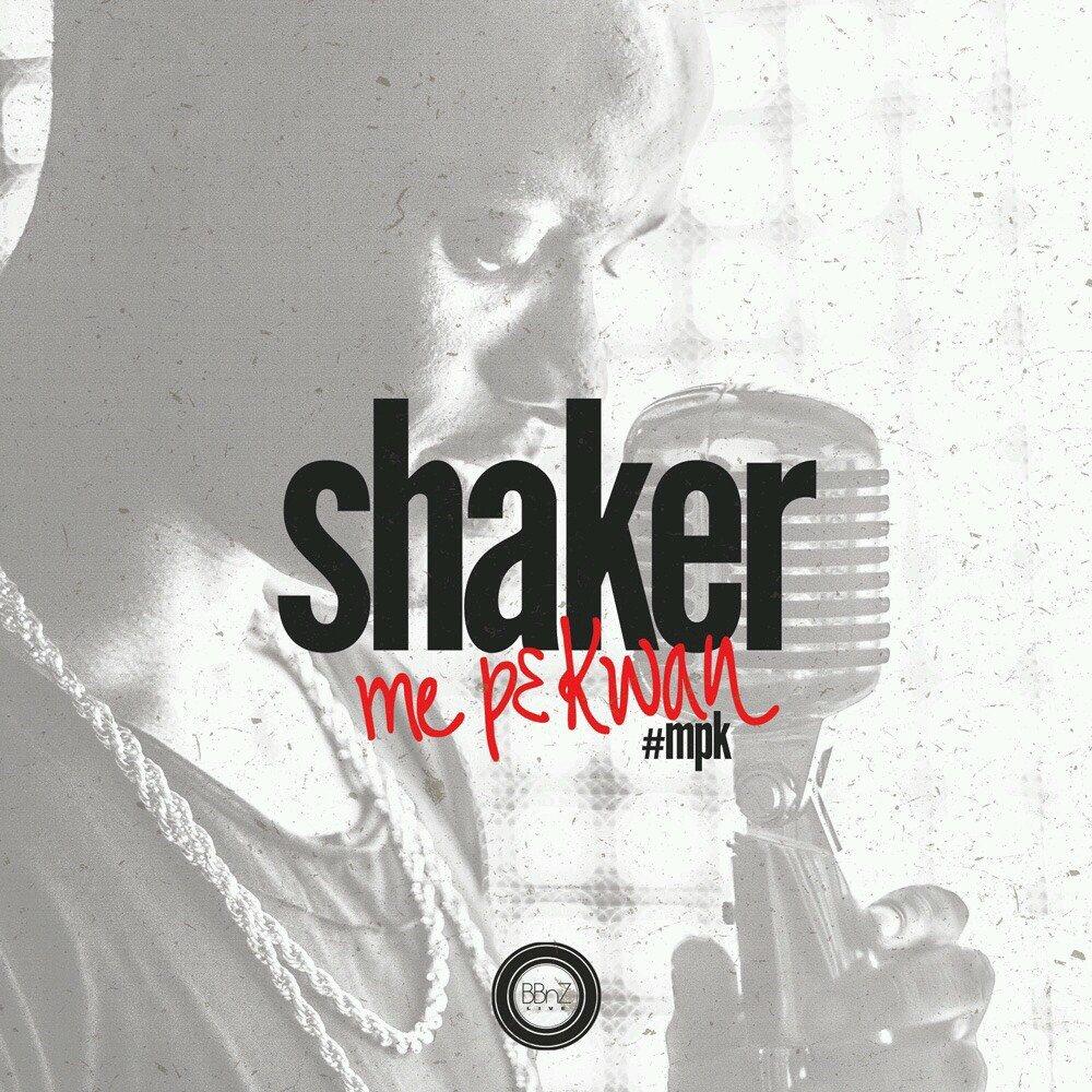 Lil Shaker Me Pe Kwan Art
