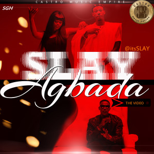 Agbada video art