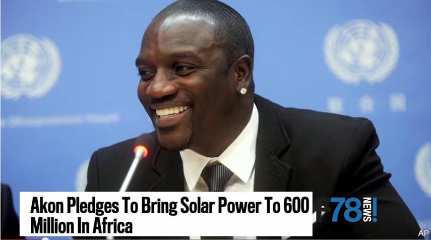 Akon F78
