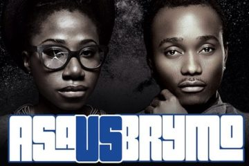 Dj Dee Money Asa vs  BrymO feat