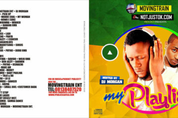 Moving Train x Notjustok Mixtapes For February 2016