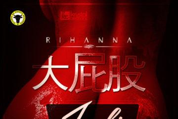 Juwhiz – Rihanna
