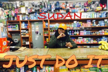 Sudan – Just Do It/Top Grind 2016