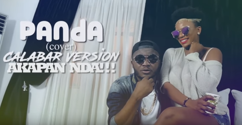 VIDEO: Mc Galaxy - Akpanda ft. Nedu and Lybra