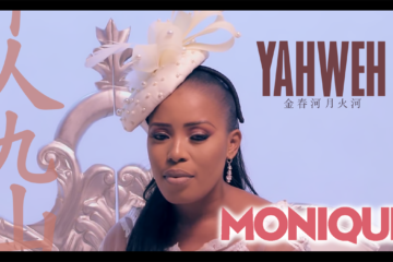 Video: MoniQue – Yahweh