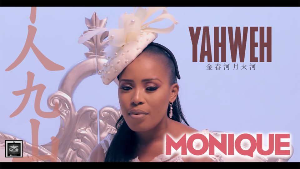 MONIQUE - YAHWEH denoised.Still004
