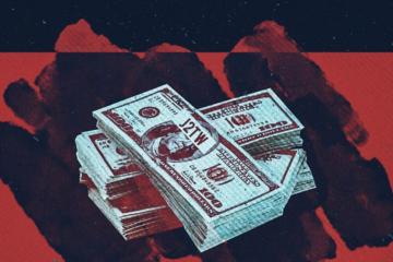 Ice Prince – Trillions ft. Phyno (prod. TUC)