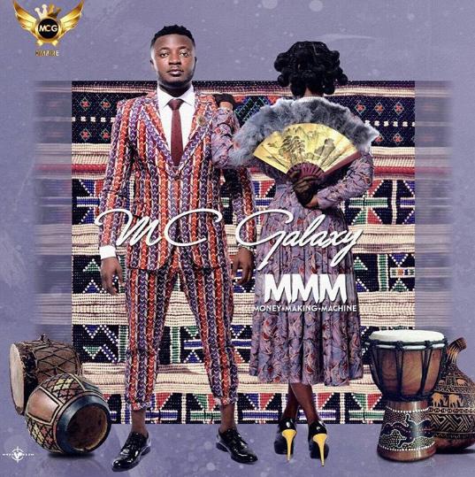 """MC Galaxy Unveils Art & Tracklist for """"MMM"""" Album"""