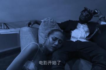 VIDEO: Dremo – Who?