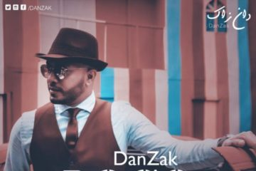 VIDEO: DanZak - Loco
