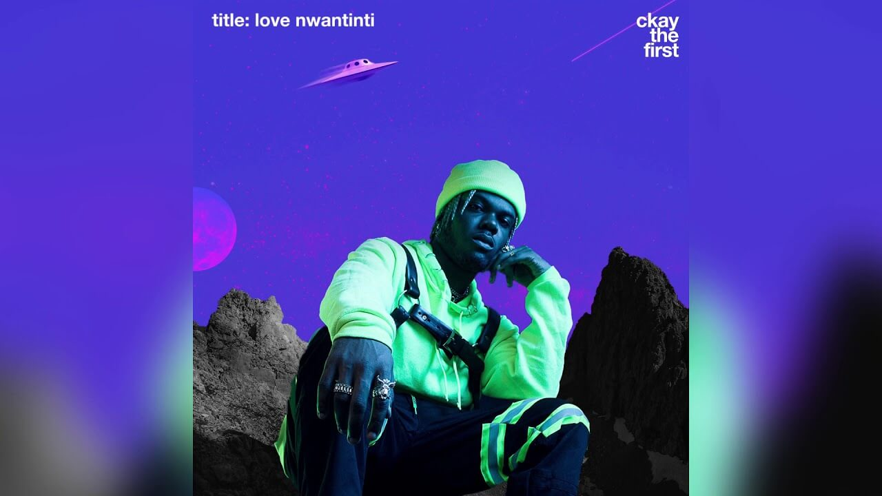 CKay - CKay The First (EP)