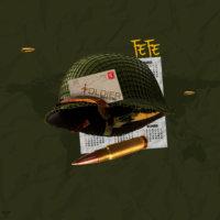 Fefe - Soldier (Prod. UC Prof)