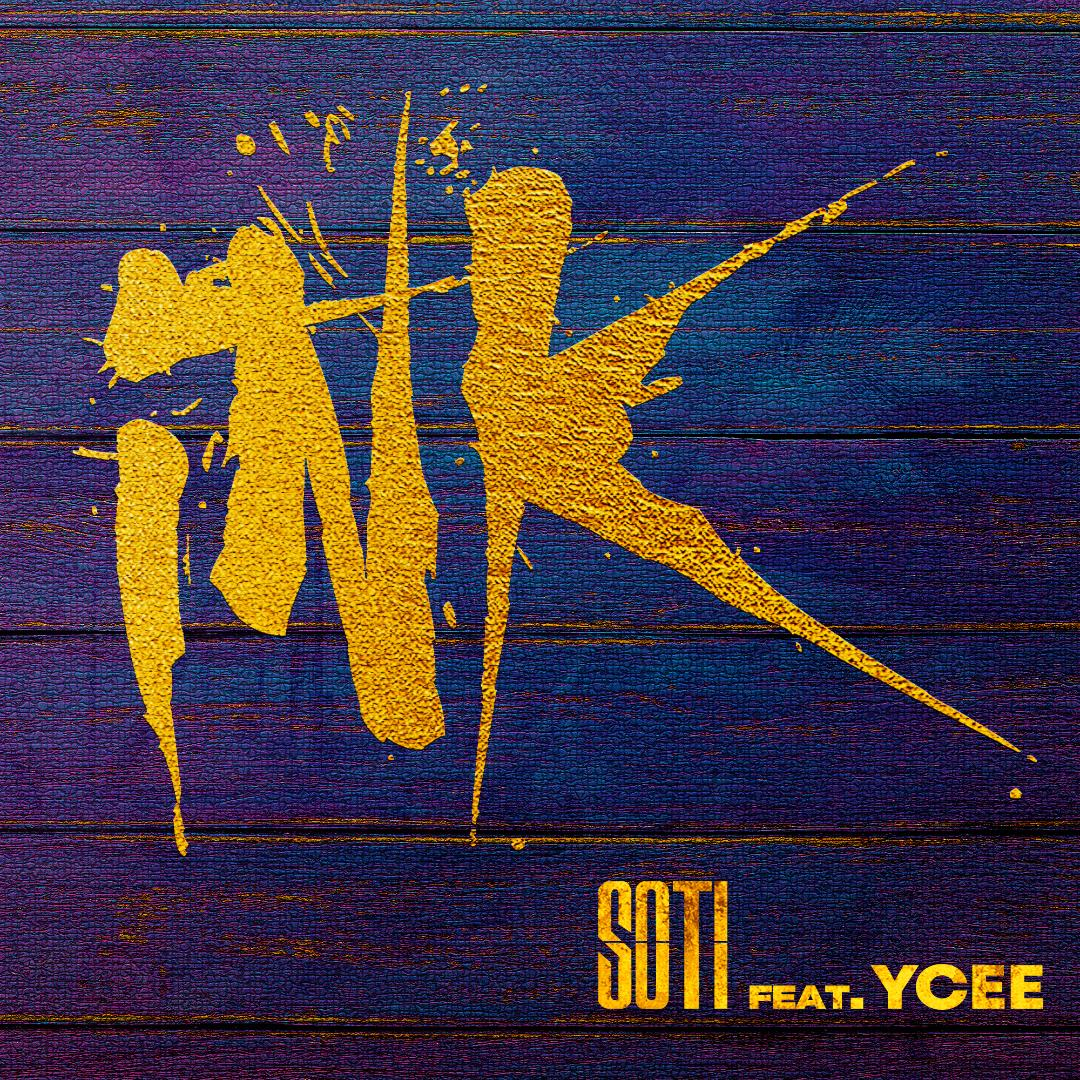 Soti ft. Ycee - INK
