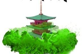 Joey B x Medikal – Green Tea