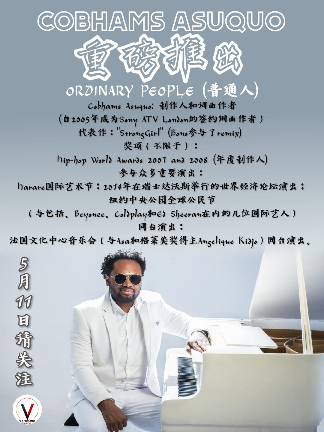 Tracklist (in chinese) of 'Ordinary People' by Cobham Asuquo