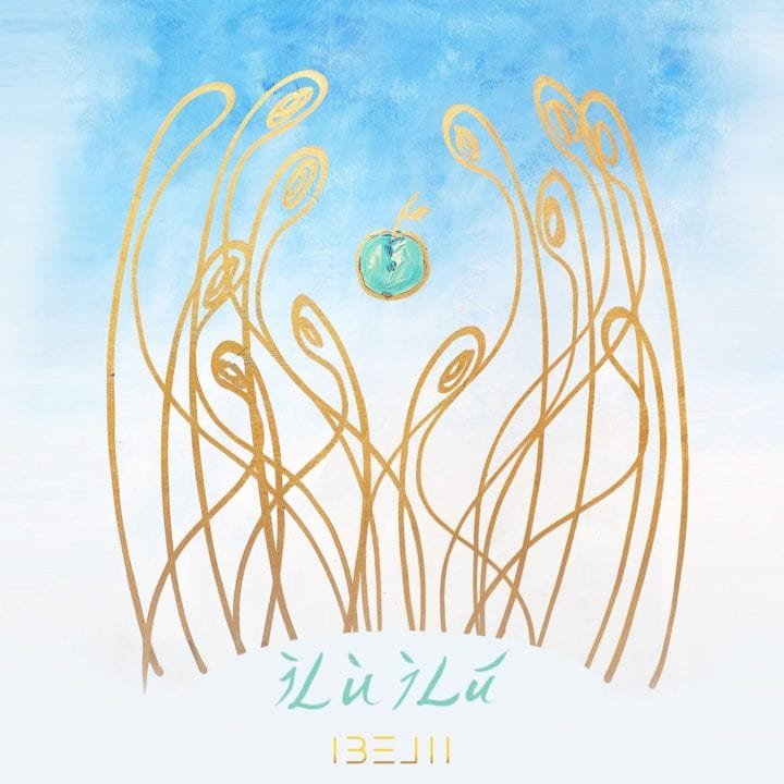 Ibejii's ILÙ ILÚ Is A Beautifully Timeless Work | STREAM HERE
