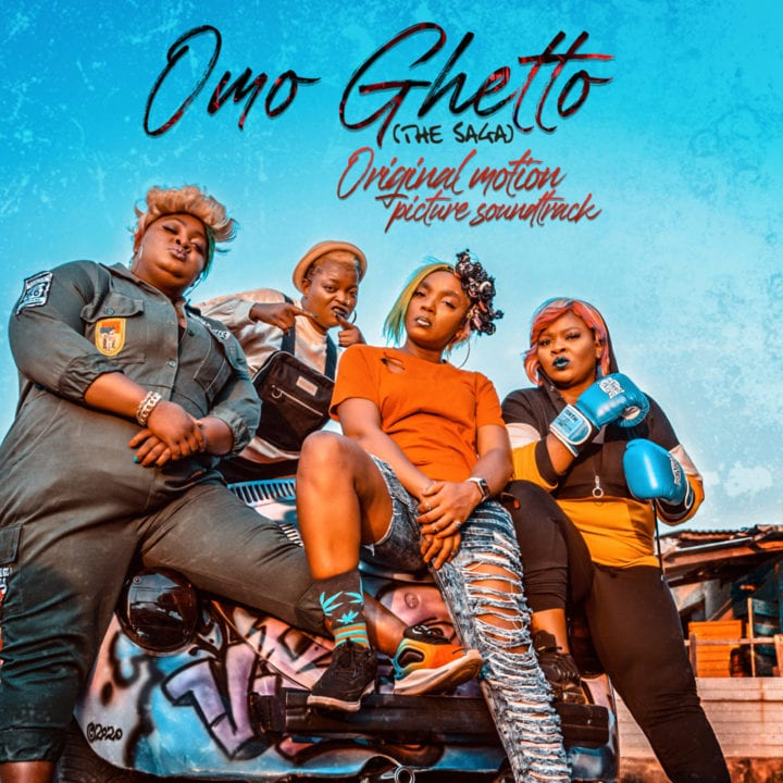 Funke Akindele-Bello, Chioma Akpotha, Eniola Badmus & Bimbo Thomas – Askamaya Anthem