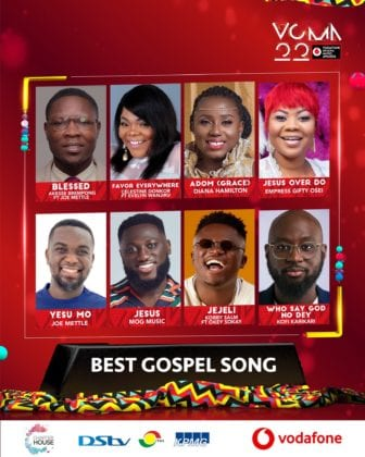 List of VGMA nominee
