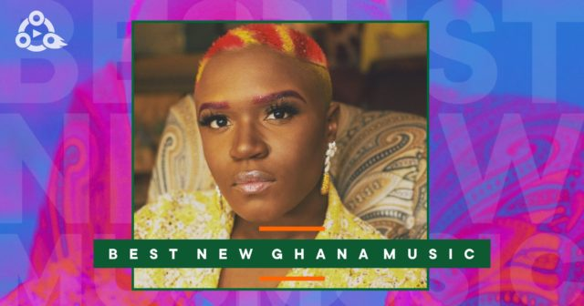 Ghana Songs